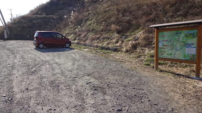 柏木山 高ドッケ ハイキング 駐車場