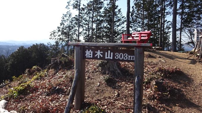 柏木山 山頂 ハイキング 登山 高ドッケ