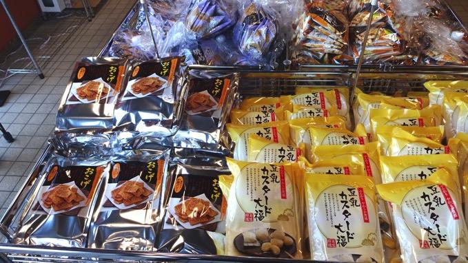 釜久米菓 飯能 直売場