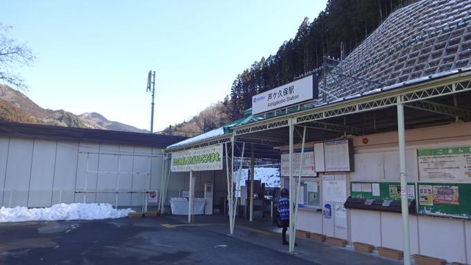 あしがくぼの氷柱 芦ヶ久保駅