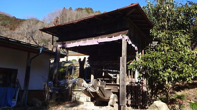 日向山 登山 ハイキング 芦ヶ久保 八坂神社