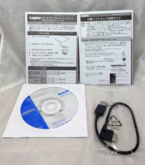 Fuzokuhin logitec bd drive