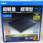 ロジテック『LBD-PUC6U3VBK』BDドライブをレビュー(Macで使用)