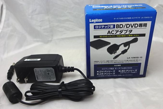 la-10w5s-10 Logitec bd drive adapter