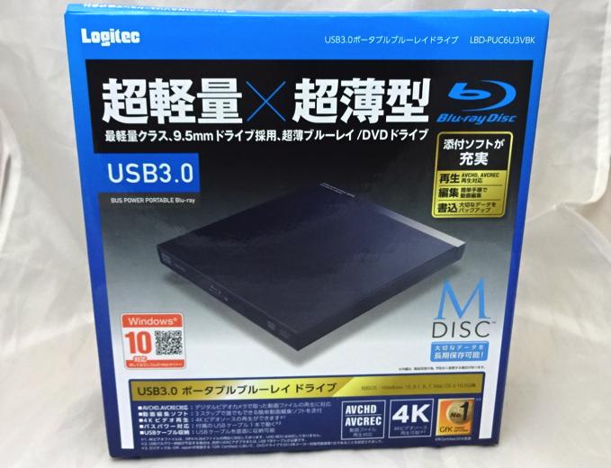 Logitec bdドライブ ロジテック LBD-PUC6U3VBK