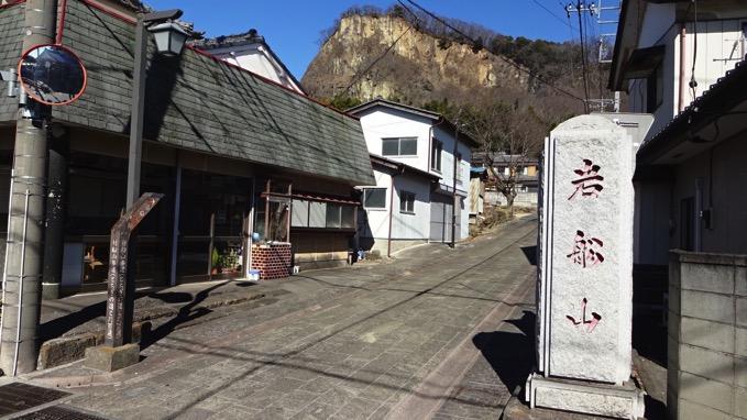 岩船山 ハイキング 高勝寺