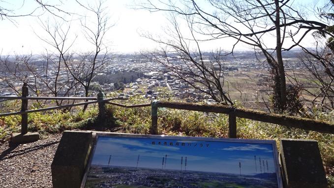岩船山 展望台