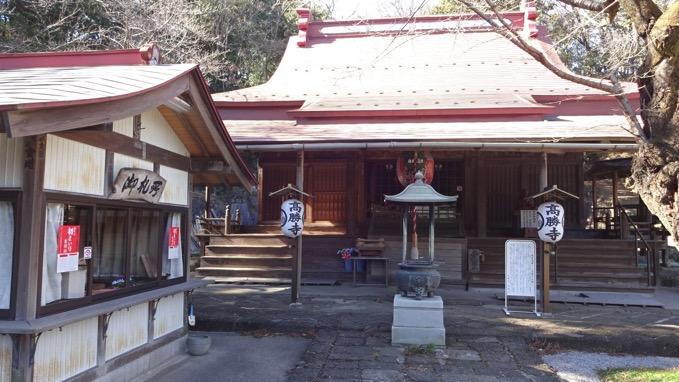 岩船山 高勝寺 ハイキング 本堂