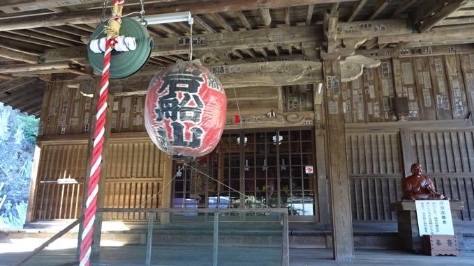岩船山 高勝寺 本堂