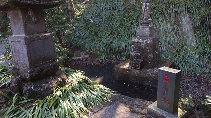 岩船山 高勝寺 血の池