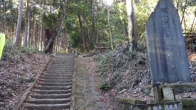 大平山 登山口