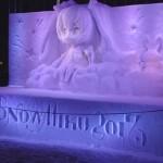 SNOW MIKU 2017に行ってきた!