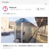 Google+の投稿を埋め込む方法(新UI)