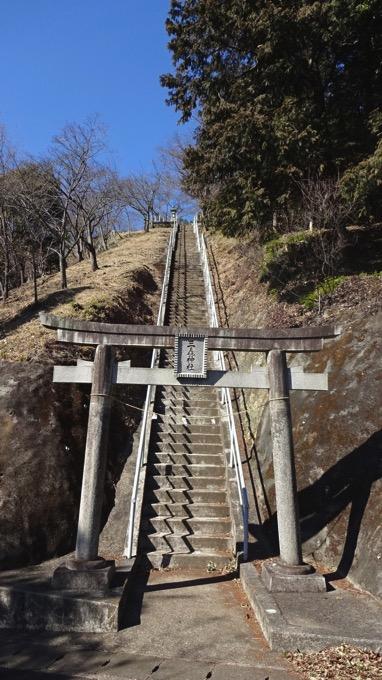三毳山 ハイキング 三毳神社