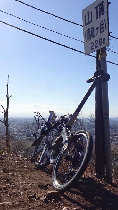 三毳山 青竜ケ岳 山頂