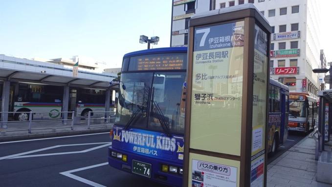 沼津駅 伊豆箱根バス 乗り場