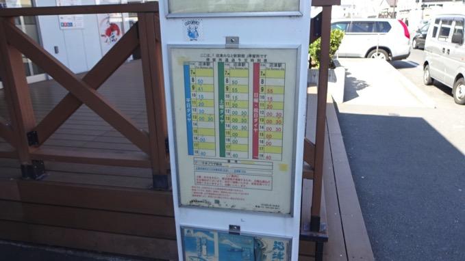 沼津港 バス