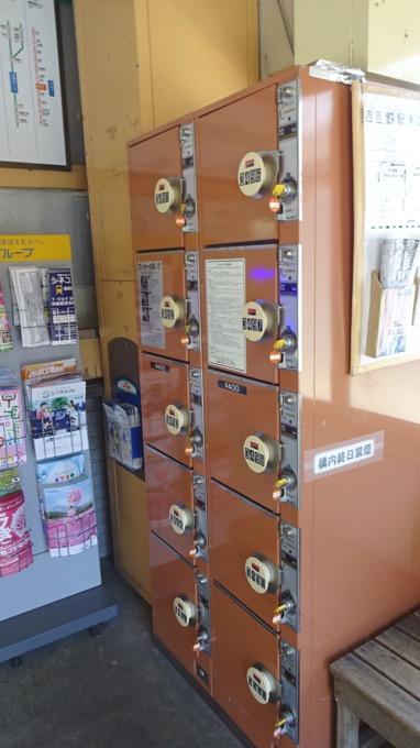 西吾野駅 コインロッカー