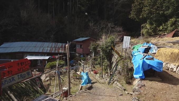 関八州見晴台 ハイキング コース