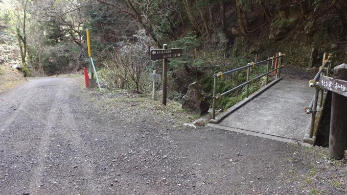 わたど橋 関八州見晴台 ハイキング