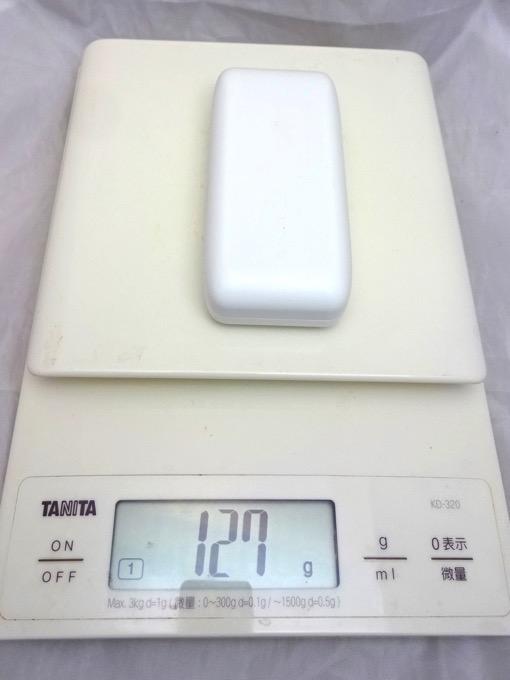モバイルバッテリー RAVPower 6700mAh
