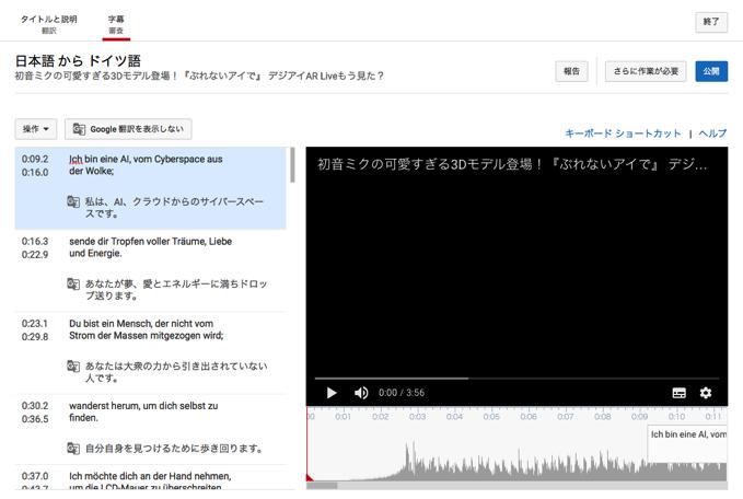 youtube タイトル 説明文 翻訳