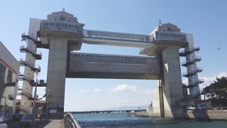 びゅうお 沼津港大型展望水門