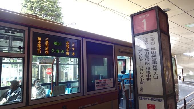神奈川中央バス