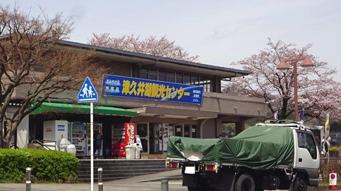 津久井湖観光センター 駐車場