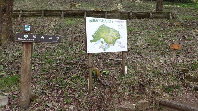 津久井城山ハイキング コース