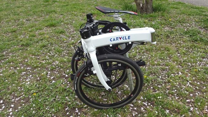 caracle-s 輪行袋