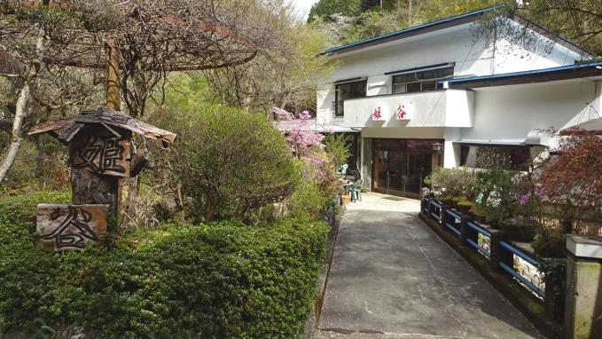 陣馬山 姫谷