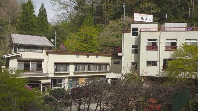 陣馬山 旅館