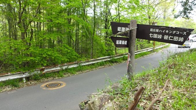 霞丘陵ハイキング コース