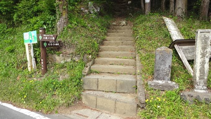 竹寺 県道