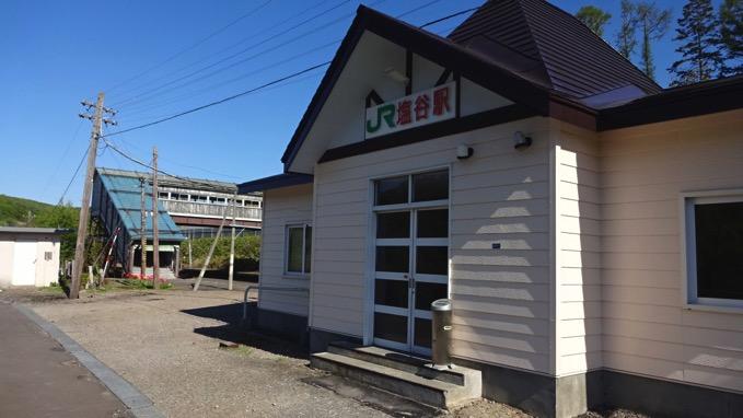 JR塩谷駅