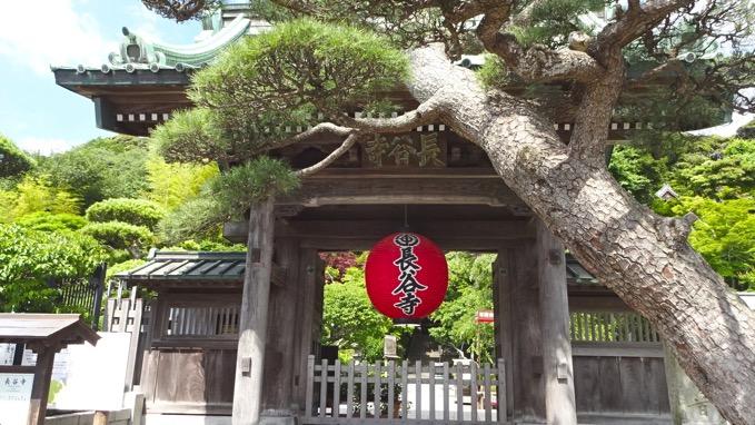 長谷寺 鎌倉