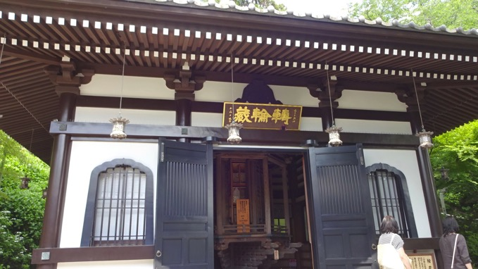 長谷寺 経蔵