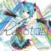 初音ミク10周年記念コンピCD 『Re:Start』に新曲を収録してもらってます!