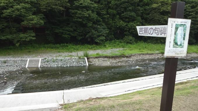 下里の滝 芭蕉の句碑