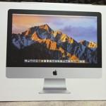 iMac 2017が到着!Late 2013からどれくらい変わったか?