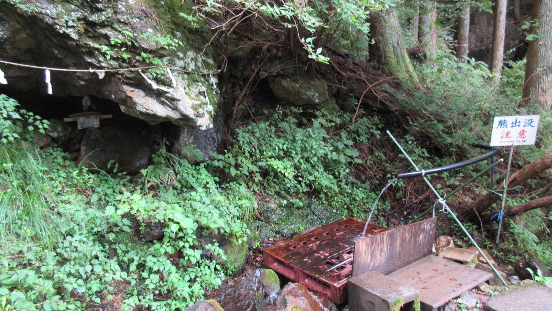栗山の延命水