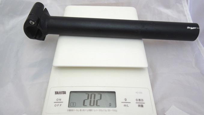 caracle-s ハンドルポスト 重量