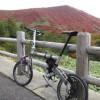 紅葉の那須岳に自転車でヒルクライム![栃木県那須町]