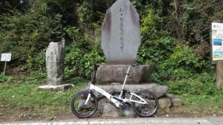 和田峠 自転車 ヒルクライム
