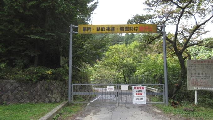 和田峠 通行止め