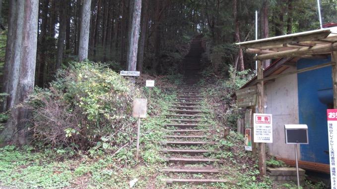 陣馬山 登山 和田峠