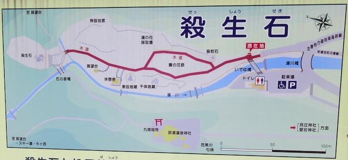 sesshouseki-map-jpg