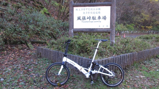 風張峠 自転車 奥多摩周遊道路