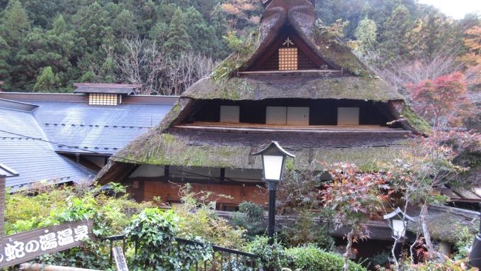 檜原村 温泉
